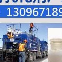贵州省沥青乳化剂生产厂家有哪些