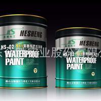 合胜防水 911聚氨酯防水涂料 单双组份建筑防水材料