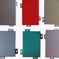 双曲铝单板厂家报价异型铝单板厂家报价造型铝单板厂家报价