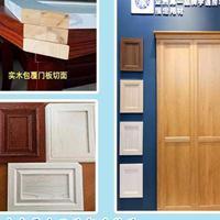 郑州橱柜门板哪家好实木包覆门板怎么样13384009730