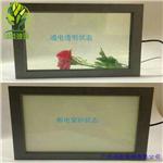 供应调光玻璃广州汤臣智能调光玻璃生产厂家雾化玻璃 变色玻璃