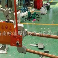 咏旭牌悬挂式点焊机 一体式悬挂点焊机