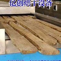 国际粮油干燥设备