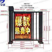 深圳捷安创厂家供应小区人行通道出入口广告门 刷卡感应电动门
