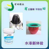 深圳水性烤漆不燃不爆具有与油性相媲美的附着力耐候性