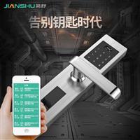 金安科技简舒S001指纹密码锁 智能防盗锁具  防胁迫智能锁