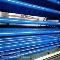 一级Q195耐腐蚀钢管 四川涂塑衬塑生产厂家  耐高温消防管