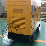 上海20kw柴油发电机价格