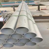 蒙乃尔400合金钢管