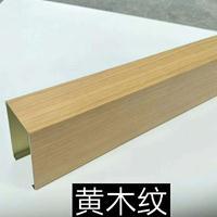 厂家销售铝方通 木纹转印板材铝方通 天花板