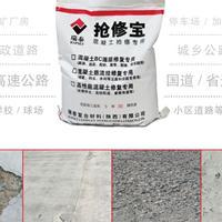 水泥路面受冻起皮修补,你的材料选对了吗?