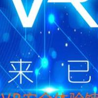 VR建筑安全教育体验