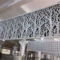 天海阁温泉镂空铝单板门头招牌装饰效果图
