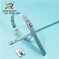 供应兴荣XR-C超长自锁不锈钢扎带 滚珠锁紧式金属扎带