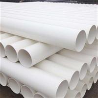 阜新PVC给水管,PVC管件生产厂家