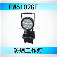 海洋王FW6102GF、FW6102GF价格、FW6102GF厂家