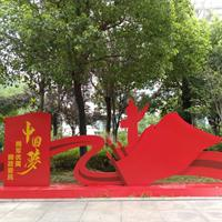 徐州美文标识科技发展有限公司
