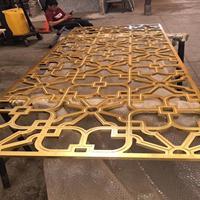 东莞优质仿木纹铝窗花厂家 焊接铝窗花价格