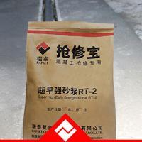 冬季水泥混凝土快速维修的注意事项