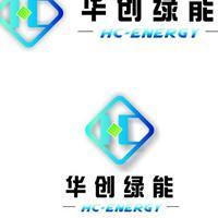 宁夏华创绿能科技有限公司