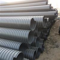 山东济南钢带增强波纹管,大口径钢带管厂家直销