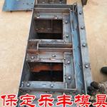 分水槽模具设计 分水槽模具应用范围