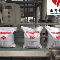 防磨浇注料 哈尔滨陶瓷防磨胶泥厂家 耐磨胶泥施工