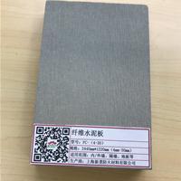 纤维水泥防火板    无石棉纤维增强水泥板   水泥纤维板