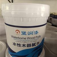 水性木器腻子厂家批发堡润环保水性补土,水性修补腻子