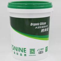 水泥砂浆防水剂-纳米硅