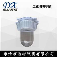 厂家NFC9180防眩平台灯150W金卤灯灯泡
