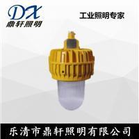 BPC8232石油防爆平台灯150W价格