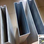 新闻学校红色铝方通异型定制-橡木木纹铝方管规定定制