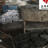 宁夏陶瓷耐磨料厂家 电厂烟道耐磨胶泥 金属防磨料