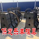 水泥隔离墩钢模具坚固耐用――水泥隔离墩钢模具