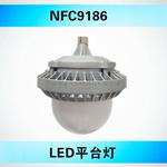 金卤灯70W平台灯_NFC9180-J70W/海洋王防眩灯具