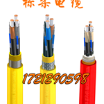 钻机专用电缆,地下矿用铲运机电缆