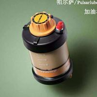 帕尔萨/Pulsarlube s系列注油杯自动单点黄油加脂器注油器