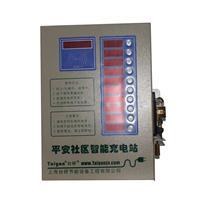 台研智能小区10路电流检测型IC卡投币电量电动车电瓶车便民充电站