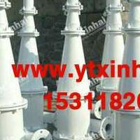 XCⅡ水力旋流器,旋流器,水力旋流器