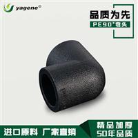 黑色PE弯头90度等径PE弯头 HDPE塑料弯头 PE等径弯头 PE供水管件