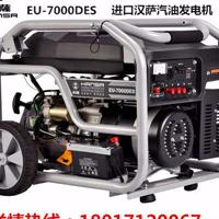 6KW单相汽油发电机生产厂家
