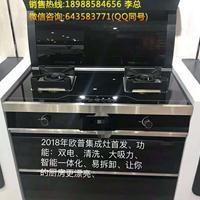 广东集成灶厂家浙江品质集成灶批发代理带蒸烤箱一体集成灶