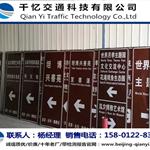 北京旅游景区标识制作厂家