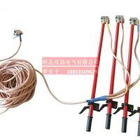 供应110KV便携式短路接地线/110KV高压接地线/接地线价格