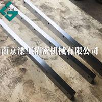 直线滑动燕尾导轨精密优质镶钢导轨V型L型T型导轨加工厂价销售