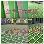 枫木运动木地板 篮球馆地板 羽毛球场木地板