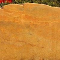 置景黄蜡石,刻字景观石,美丽乡村村牌石