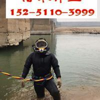 合山潜水员服务公司水下作业-优质队伍