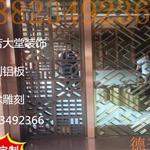 贵阳市亭阁装饰专用木纹铝窗花 贵阳铝窗花厂家供应直销